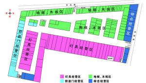 La Ciudad De Decoración De Yiwu-1