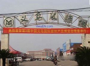 Yiwu-Decoration-City-