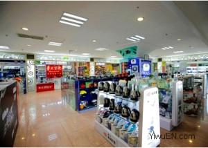Yiwu-Home-Appliances-Market