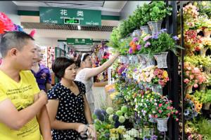 Yiwu Mercado De Flores Artificiales