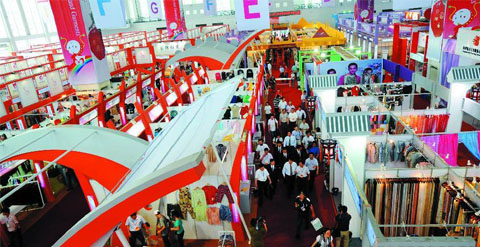 A Glance of Yiwu Consumer Goods Fair