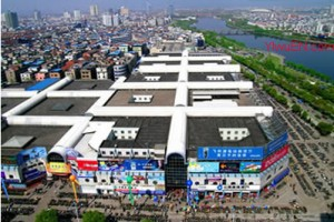yiwu market build